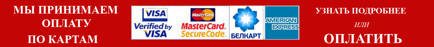 payment_by_card_banner