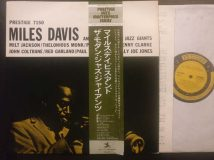 Davis Miles / and The Modern Jazz Giants / 1959