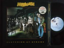 Marillion / Clutching At Straws / 1987