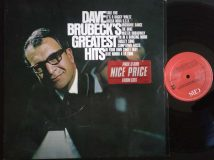 Brubeck Dave / Greatest Hits / 1967