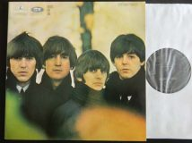 Beatles / For Sale / 1964